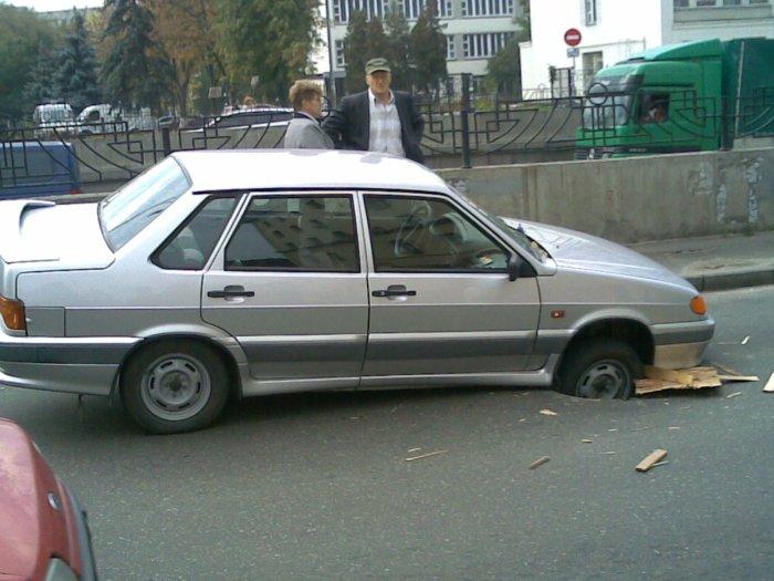 holes in Russian roads 3