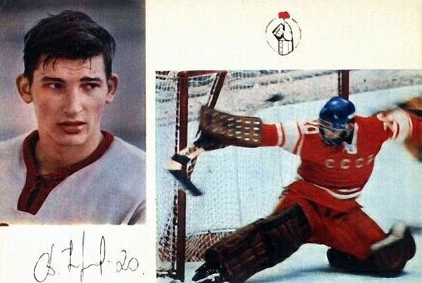 Russian hockey players 2