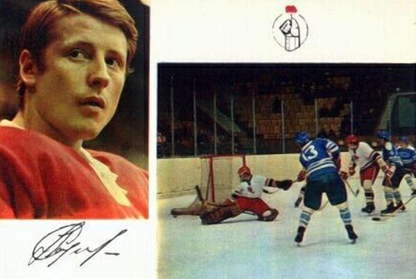 Russian hockey players 3