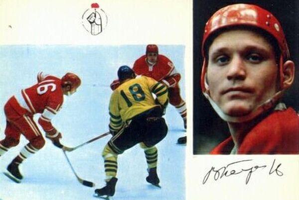 Russian hockey players 5