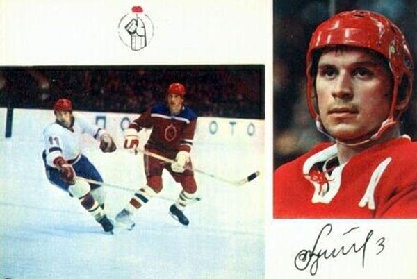 Russian hockey players 8