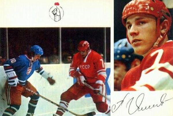 Russian hockey players 9