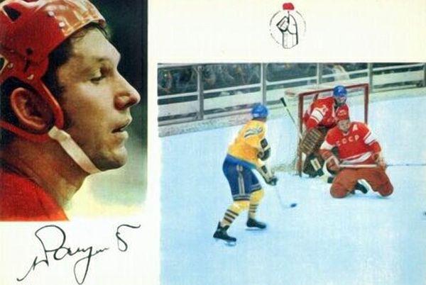 Russian hockey players 10