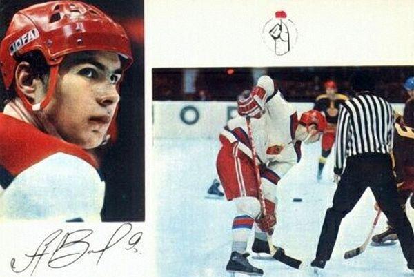 Russian hockey players 11
