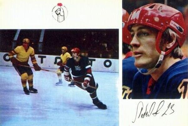 Russian hockey players 13