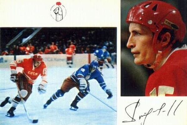Russian hockey players 14