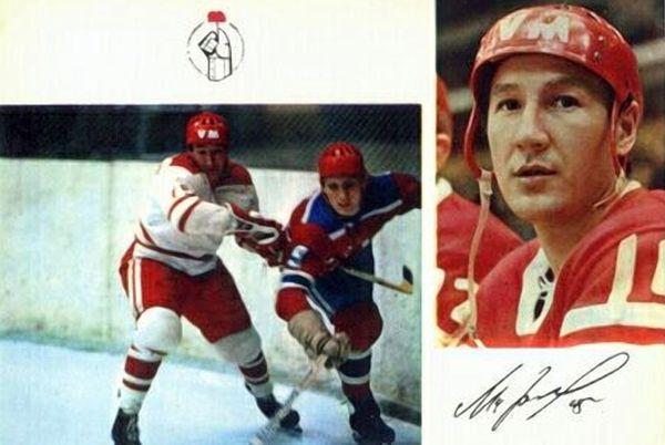 Russian hockey players 15