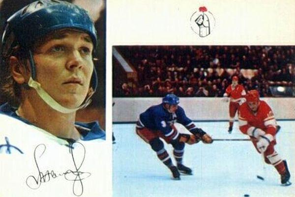 Russian hockey players 17