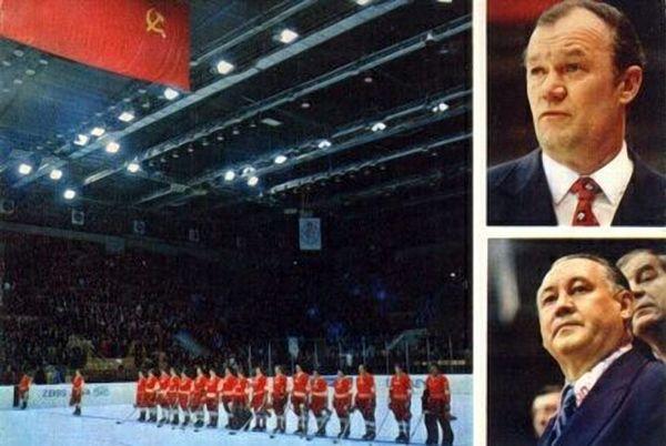 Russian hockey players 20