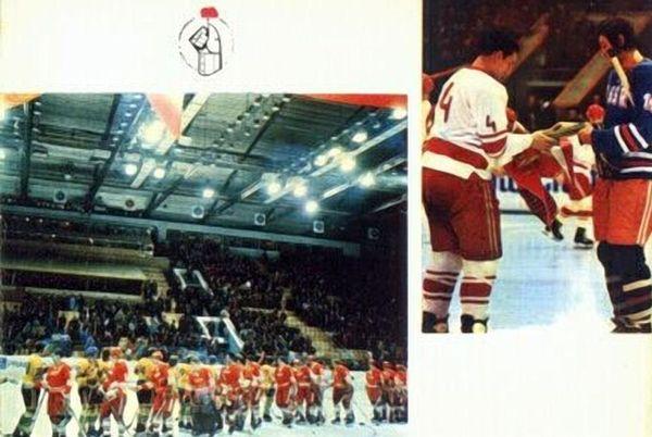 Russian hockey players 23