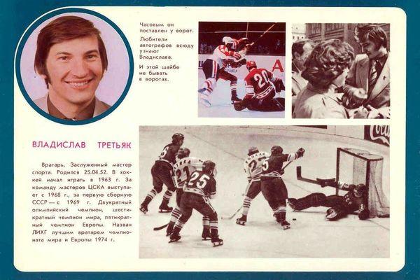 Russian hockey players 25