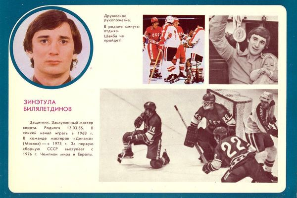 Russian hockey players 28