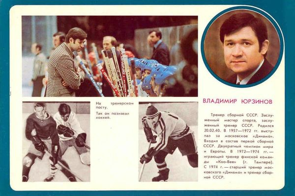 Russian hockey players 30