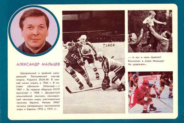 Russian hockey players 31