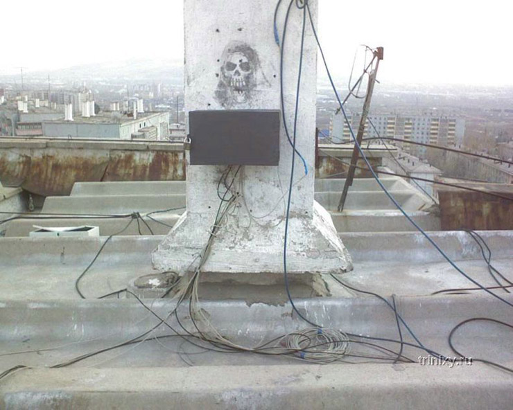 Russian home networks 8