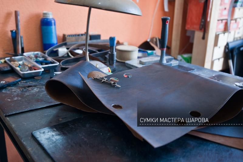 Homemade Leather Bags 2