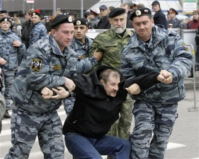 Russian homo 16