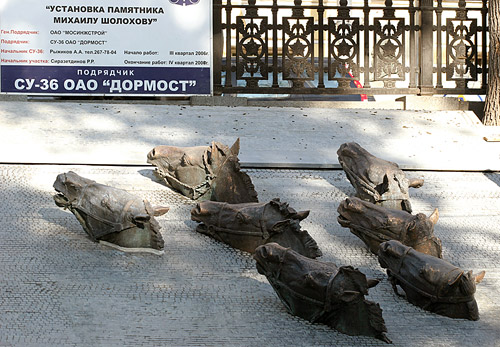 Russian horse heads monument 2