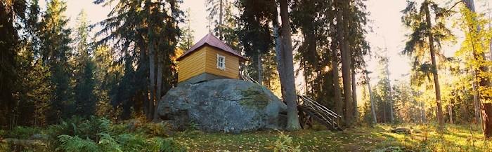 Horse Stone, Russia 2
