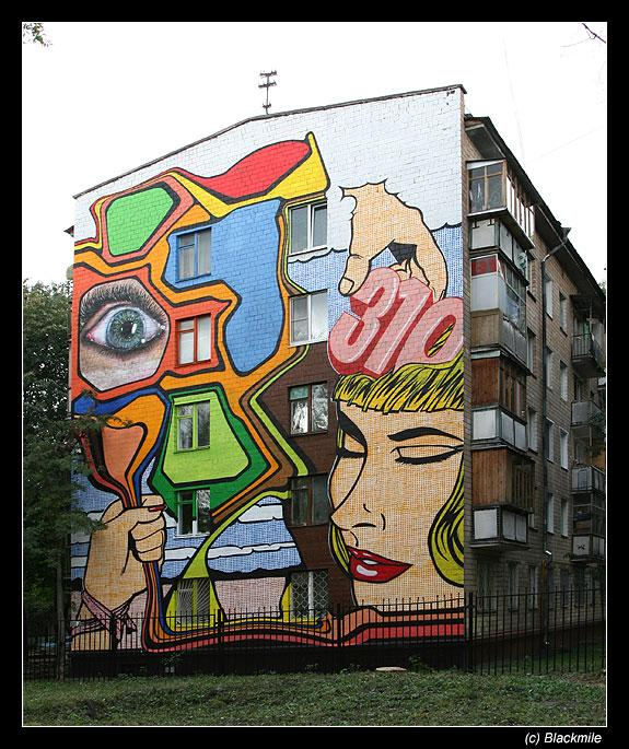 Painted houses in Moscow by graffiti kids 1