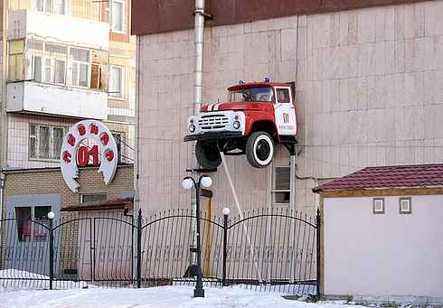 construction works in russia 15