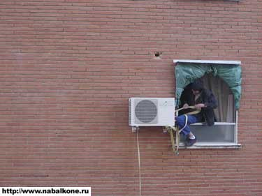 mounting Air condinioner in russia 8