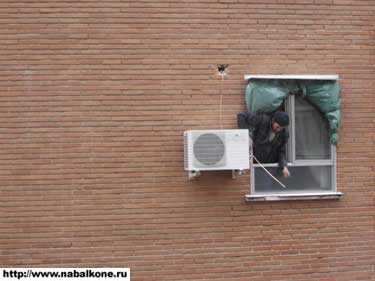 mounting Air condinioner in russia 9