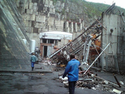 Russian Electic Hydro Power Plant Explosion 9