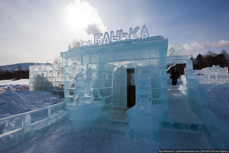 ice sauna 3