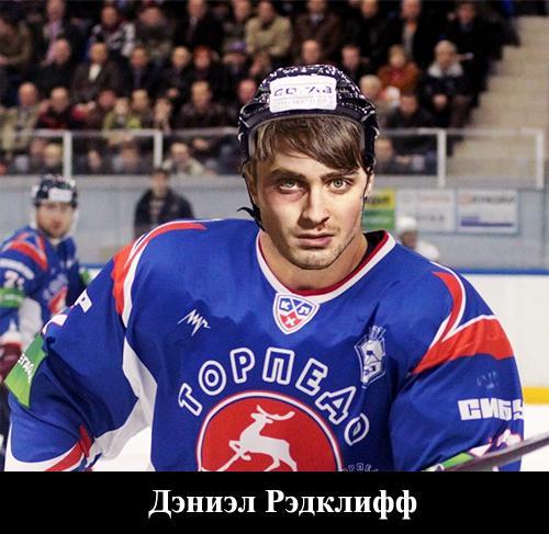 If Hollywood Stars Played Russian Hockey [7 photos]