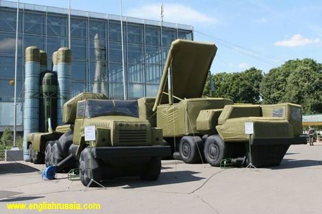 Russian inflatable missiles 1