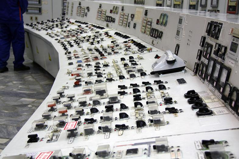 Inside the State District Power Plant in Sredneuralsk 12
