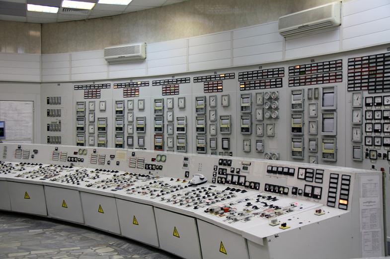 Inside the State District Power Plant in Sredneuralsk 15