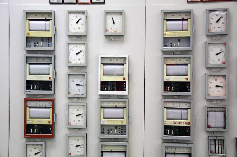 Inside the State District Power Plant in Sredneuralsk 17