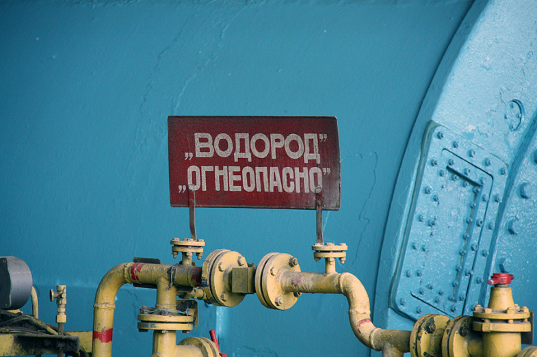 Inside the State District Power Plant in Sredneuralsk 4