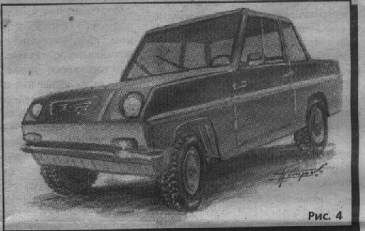 Some history and tunning of soviet car for invalids 1