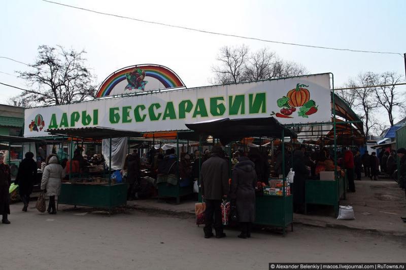 Izmail Market 29