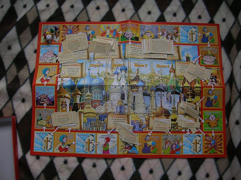 Russian Jesus Monopoly Game 3