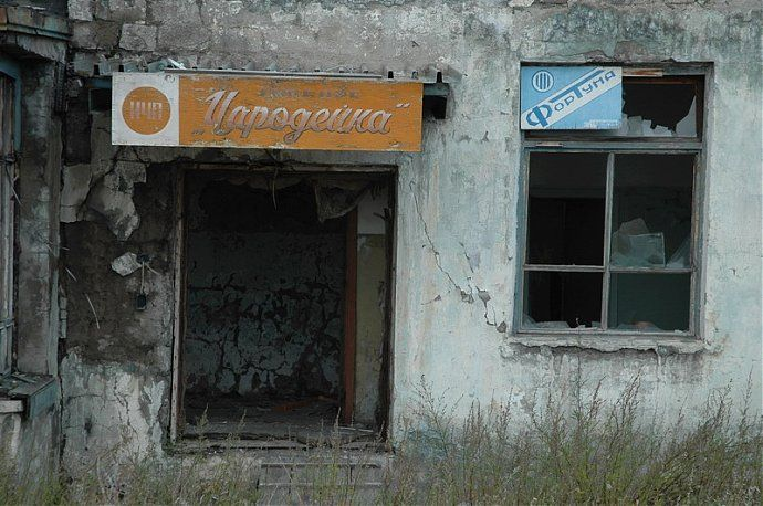 Russian dead town - stays abandoned 16