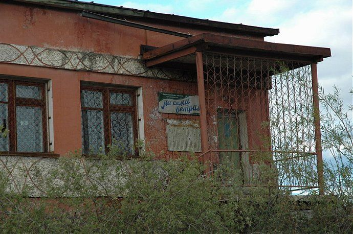 Russian dead town - stays abandoned 69
