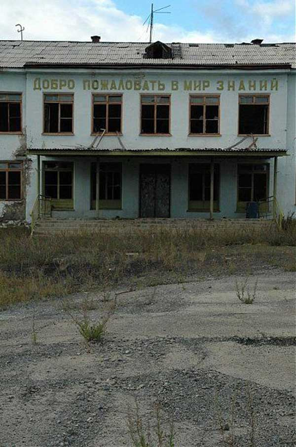 another abandonet Soviet town 50