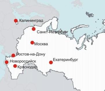 kaliningrad, russia 0