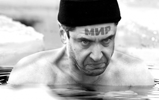Karim Diab, 1 hour in ice water 2