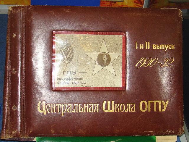 Museum of KGB in Russia 15