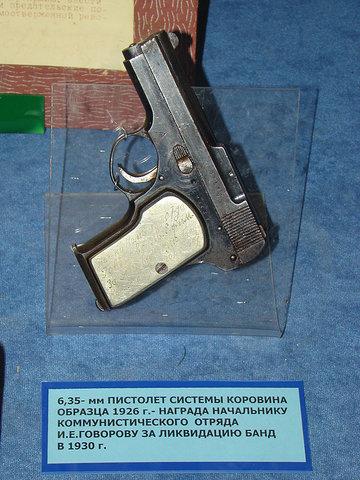 Museum of KGB in Russia 16
