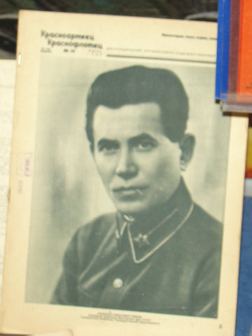 Museum of KGB in Russia 19