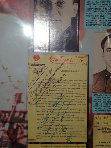 Museum of KGB in Russia 23