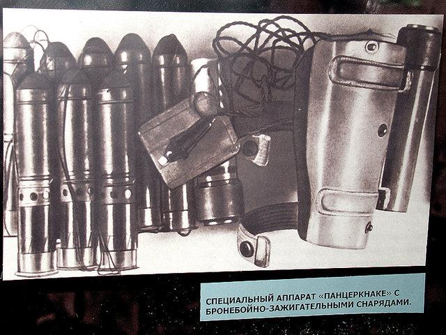 Museum of KGB in Russia 28