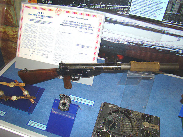 Museum of KGB in Russia 33