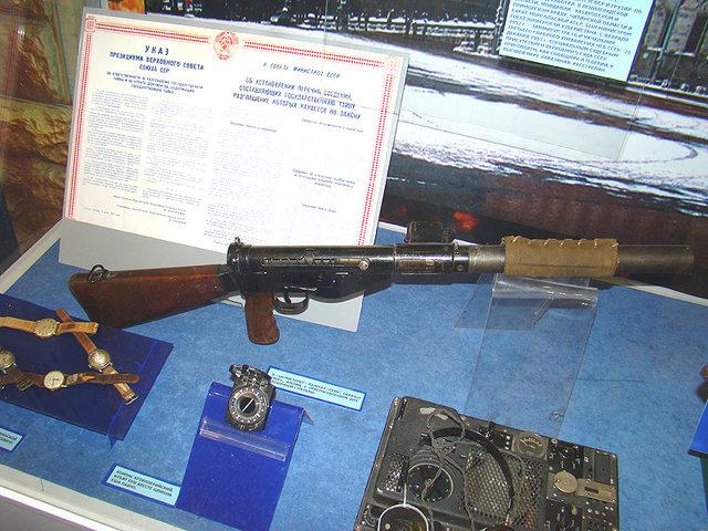 Museum of KGB in Russia 33